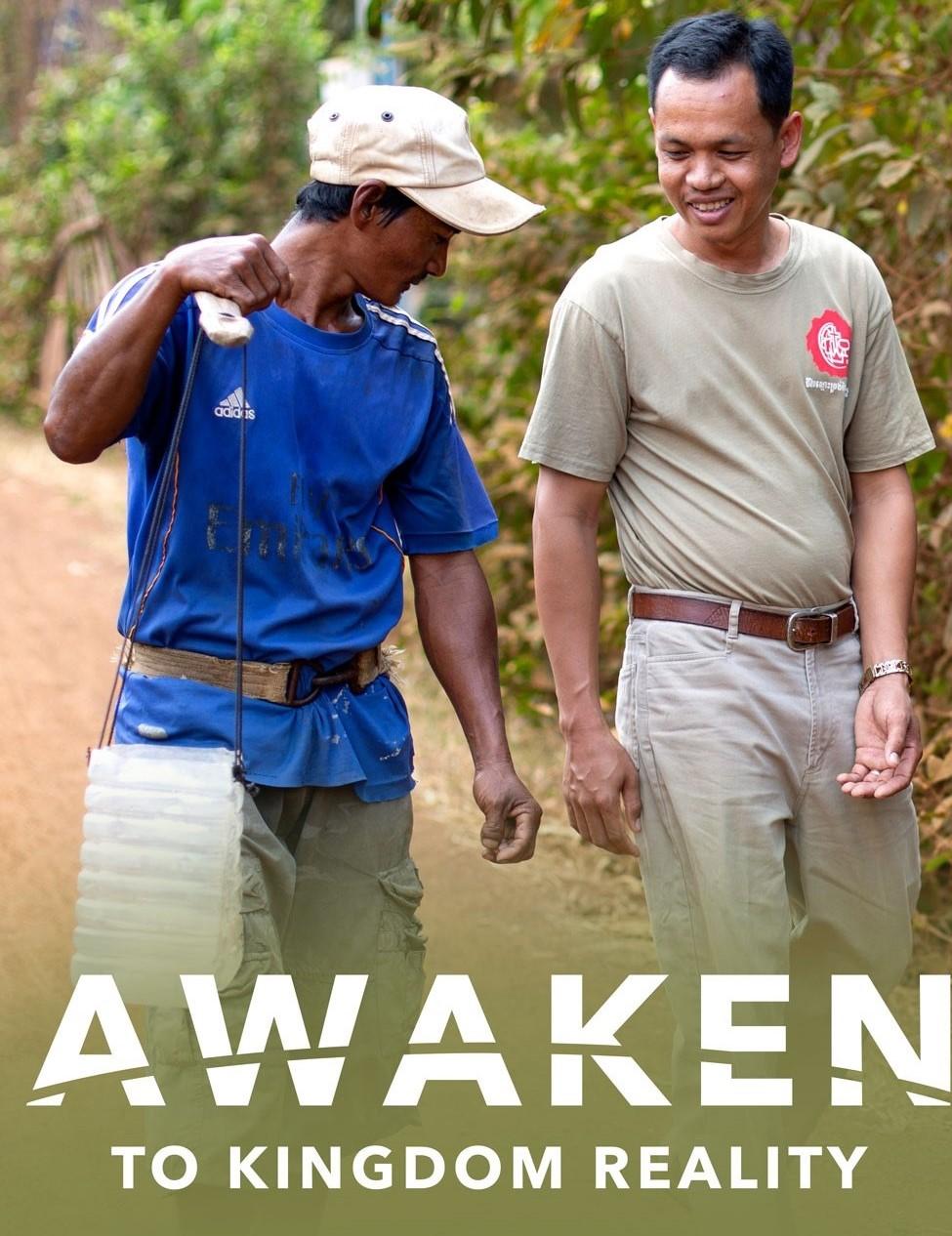 Awaken - Missional (2)